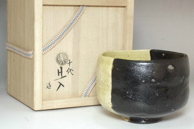sale: Raku 10th Tannyu (1795-1854) Vintage raku tea bowl