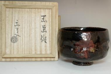 sale: 9th Raku Ryonyu (1756-1834) Antique koro-raku tea bowl