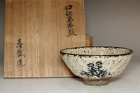 sale: Kato Shuntai (1802-1877) Antique tea bowl
