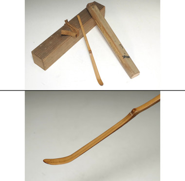 sale: Chashaku - Japanese bamboo tea scoop by Kuroda Shogen