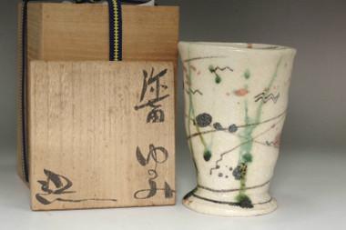 sale: Suzuki Goro (1941- ) Yahichida pottery cup