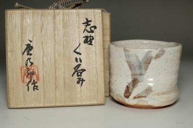 sale: Kato Tokuro (1896-1985) Vintage shino ware cup