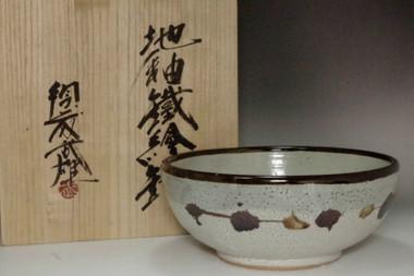 sale: Sudo Takeo (pupil of Hamada Shoji) Vintage mashiko pottery bowl