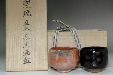 sale: 10th Raku - Tannyu (1795-1854) Set of 2 antique small raku bowls
