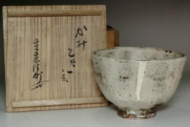 sale: Kawakita Handeishi (1878-1963) Vintage pottery tea bowl