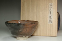 sale: Takahashi Dohachi III (1811-1879) Antique pottery tea bowl