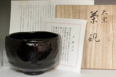 sale: Skillfully made 1st Raku Chojiro Oguro style tea bowl