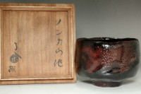 sale: 3rd Raku Donyu (Nonko) (1599-1656) Antique kuro-raku tea bowl