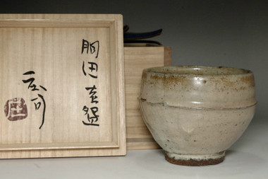 sale: Hamada Shoji (1894-1978) Vintage mashiko ware tea bowl