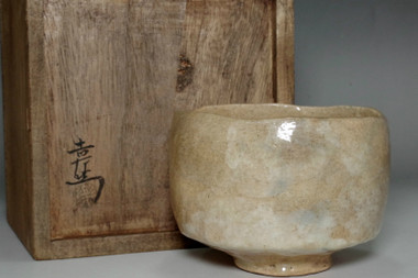 sale:  10th Raku Tannyu (1795-1854) Antique raku tea bowl