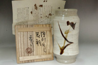 sale: Hamada Shoji (1894-1978) Vintage mashiko ware flower vase