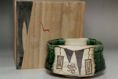 sale: Kato Tokuro (1896-1985) Vintage oribe ware tea bowl