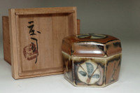 sale: Hamada Shoji (1894-1978) Vintage mashiko ware pottery case