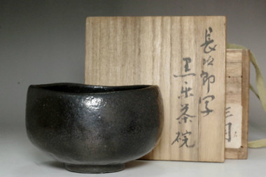 sale: Antique kuro-raku tea bowl