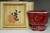 sale: Kawai Kanjiro (1890-1966) Vintage pottery cup