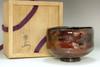 sale: 10th Raku Tannyu (1795-1854) Kuro-raku tea bowl