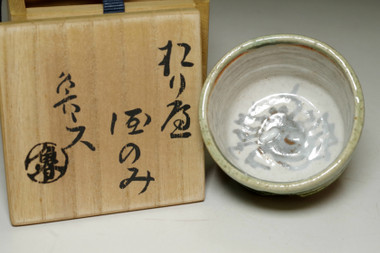 sale: Kitaoji Rosanjin (1883-1959) Vintage crab painted pottery cup in oribe war