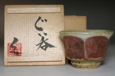 sale: Kawai Hisashi (Disciple of Kawai Kanjiro) Vintage pottery cup