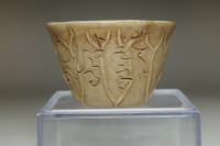 sale: Otagaki Rengetsu (1791-1875) Antique poem carved pottery cup
