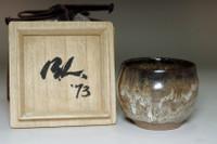 sale: Bernard Leach (1887-1979) Vintage pottery cup