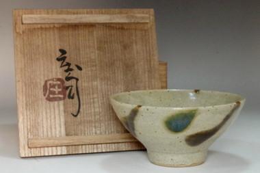 sale: Hamada Shoji (1894-1978) Vintage pottery bowl in Mashiko ware