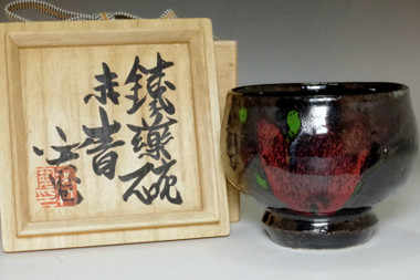 sale:  Kawai Kanjiro (1890-1966) pottery tea bowl