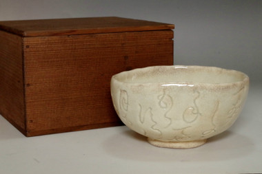 sale: Otagaki Rengetsu (1791-1875) Antique poem carving tea bowl