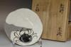 sale: Kitaoji Rosanjin (1883-1959) pottery plate w/ Kuroda Totoan appraisal box