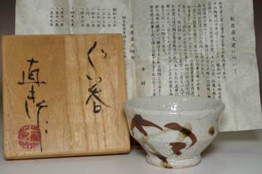 sale: Matsubara Naoyuki (1938- ) Mashiko pottery cup