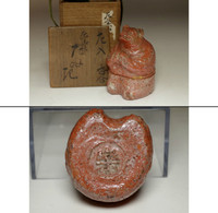 sale: 6th Raku - Sanyu (1685-1739) Antique aka-raku pottery incense case