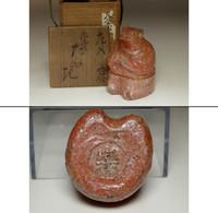 sale: 6th Raku - Sanyu (1685-1739) Antique aka-raku pottery incense case