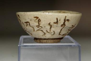 sale:  Otagaki Rengetsu (1791-1875) Antique poem pottery cup