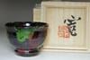 sale: Kawai Kanjiro (1890-1966) pottery cup
