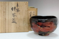 sale: Raku 11th Keinyu (1817-1902) Antique kuro-raku tea bowl