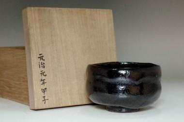 sale: Antique small kuro-raku tea bowl