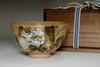 sale:  Ogata Kenzan (1663-1743) Antique kyo ware tea bowl