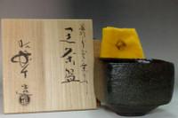 sale: Sasaki Shoraku (1944- ) Chojiro mukiguri style tea bowl