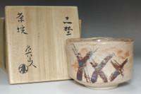 sale: Kitaoji Rosanjin (1883-1959) Vintage tea bowl