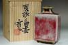 sale: Kawai Kanjiro (1890-1966) Vintage pottery vase
