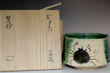 sale: Kitaoji Rosanjin (1883-1959) tea bowl w/ Koroda Totoan signed box