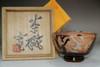 sale: Kawai Kanjiro (1890-1966) Vintage pottery tea bowl
