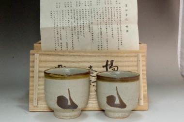 sale: Hamada Shinsaku (1929- ) Set of mashiko ware tea cups