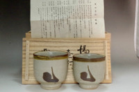 sale: Hamada Shinsaku (1929- ) Set of mashiko ware tea cups