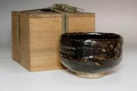sale: Nakamura Donen (1876-1937) Kuro-raku tea bowl