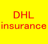 DHL product insurance (US customers only)