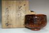 sale: Ohi Choraku (1902-1991) Vintage tea bowl