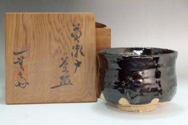 """sale: Kato Tokuro (1896-1985) Seto-guro tea bowl """"Kokeshimizu"""""""
