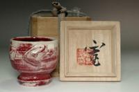 sale: Kawai Kanjiro (1890-1966) vintage cinnabar glazed sake cup