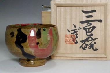 sale: Kawai Kanjiro (1890-1966) Vintage pottery bowl