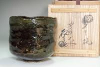 sale: Kato Sekishun (Hoyuken Sekishun 1870-1943) Kuro-raku tea bowl